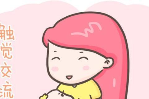 新生儿跟妈妈交流有四种方式,读懂它们,可以促进亲子感情