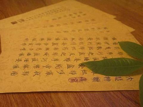 """佛教:诵持""""大悲咒"""",有何功德利益?"""