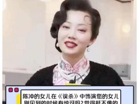 陈冲捧女儿当主演,谭卓吐槽她太壮,再好的作品也难逃关系户