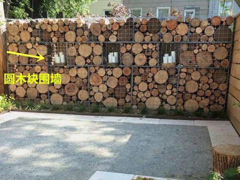 老爸真有才,圆木块加进铁丝网里做围墙,比砌砖现浇水泥的都漂亮