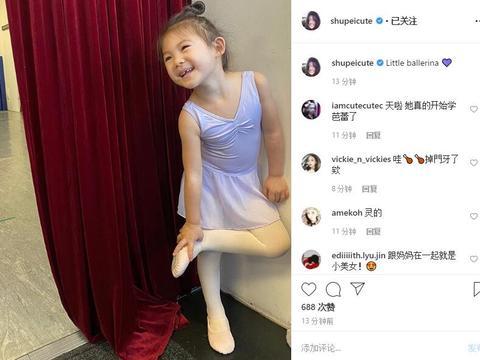 陈冠希女儿表演芭蕾舞,Alaia露出掉的门牙,穿芭蕾裙动作超可爱