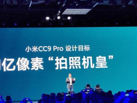 小米9CCPro用的高通730G芯片,性能如何?比华为麒麟970强一点
