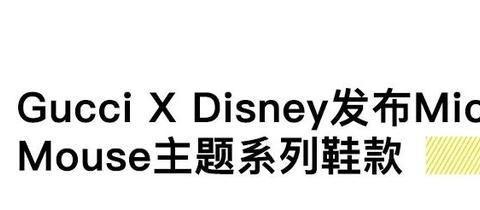 2019全球音乐专辑销量榜公开,LV发布升级版无线耳机|直男Daily