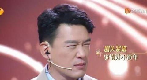 """这些明星""""怼人""""怼得无比舒适:杨幂教育华晨宇"""