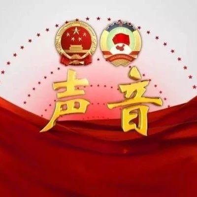 中医传承创新、遗产保护活化,市政协委员提了啥好建议?