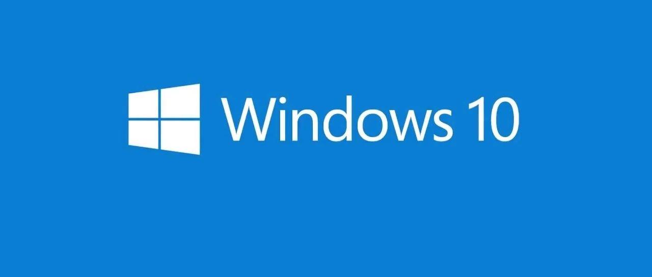美国国家安全局NSA发现Windows 10重大漏洞  微软发补丁紧急修补