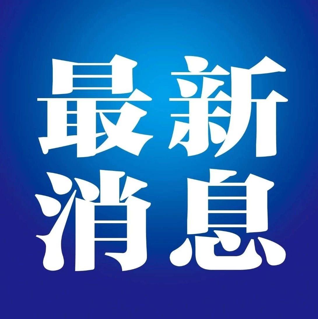 最新通报!2019年宜昌城区新建商品房卖了26345套