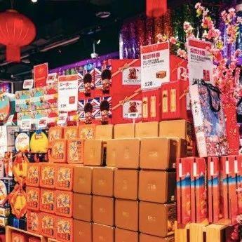 春节倒计时9天,超市工作重点!