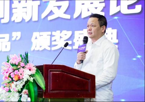 """武汉中小企业创新发展论坛暨 """"名企名家名品""""颁奖盛典成功举办"""