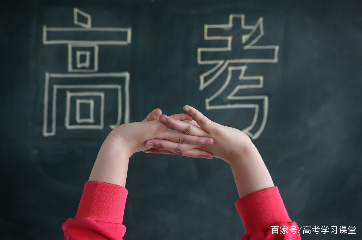2020年最新高考改革:有三类学生不能参加高考,复读生成了焦点
