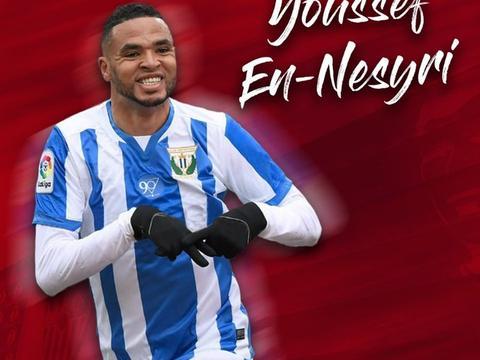 塞维利亚签下莱加内斯前锋恩内斯里