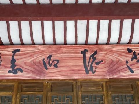 """永州神秘的书法家,与张旭齐名合称""""颠张狂素"""",还是一个僧人"""