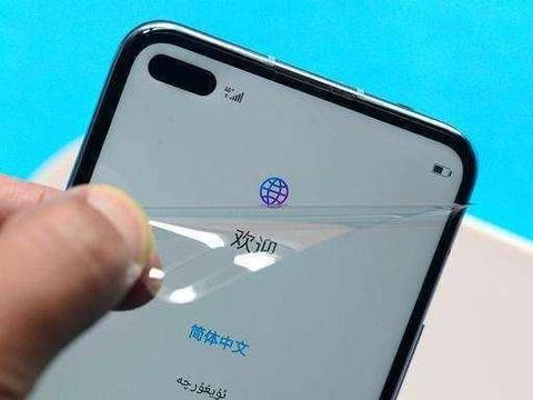 卢伟冰遭再度打脸:荣耀V30Pro被迫送检,小米1亿像素或成败笔!