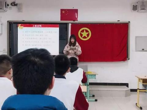 北京市古城中学开展2019年度组织生活会与团员教育评议