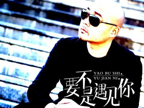 内地著名男歌手李泽坚最新单曲《要不是遇见你》全网上线