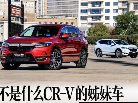广汽本田皓影BREEZE:我不是CR-V的姊妹车 我就是我自己