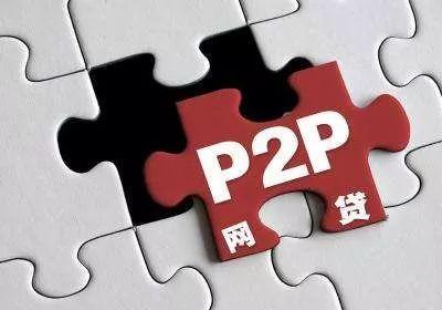取缔7家、退出3家、立案侦查2家!常州全面清退P2P网贷法人机构