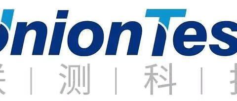 联测科技 | 中国食品安全风险治理研究成果报告会在京举行