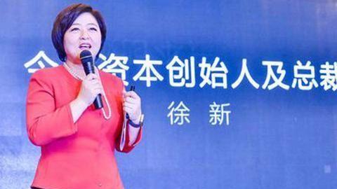"""是她""""拯救""""了刘强东、丁磊、宗庆后,成就了三大首富"""