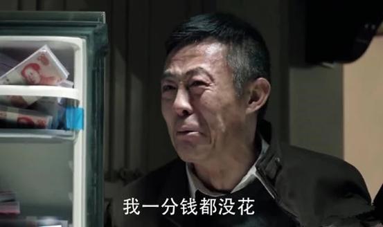 赖小民往事:金融控股黄金时代剪影