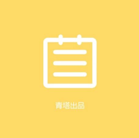今年第二篇NS!Science发表南京大学研究成果