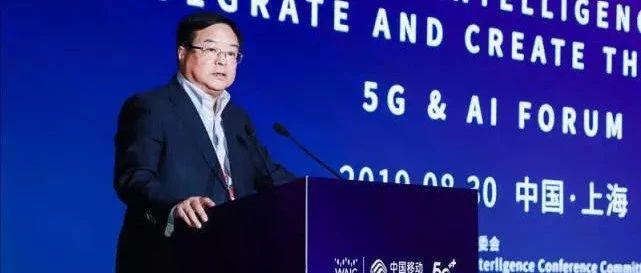 重磅:中国电信总经理李正茂正式就职,三大运营商高层交叉换帅