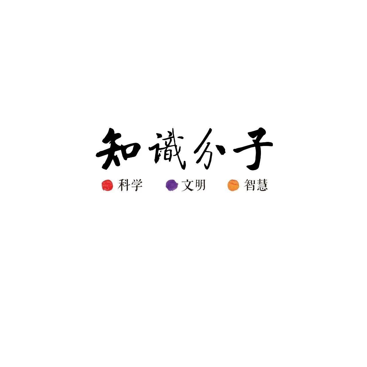 自主招生走向终结,九省市高中学生曾被曝论文涉嫌造假