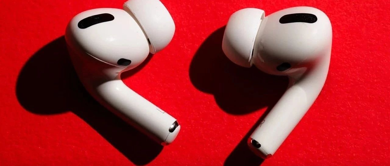 硅兔News    苹果去年卖出6500万个AirPods,年销量翻番