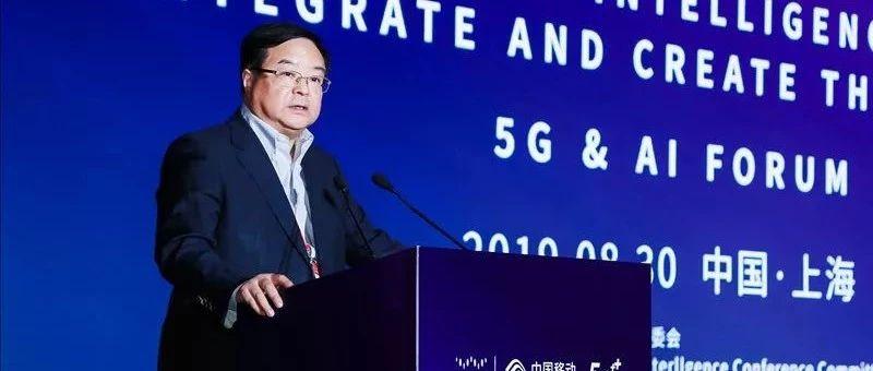 重磅:李正茂升任中国电信总经理【附运营商天团最新配置图】