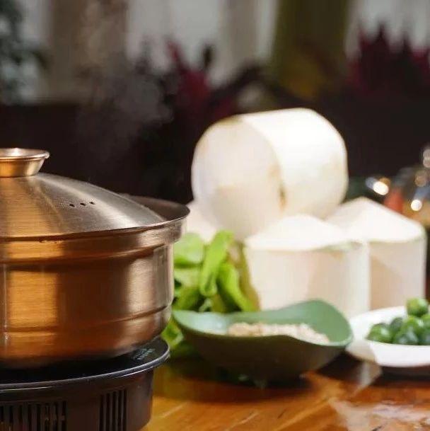 福利 | 小年夜吃啥?深圳人最爱的椰子鸡,逢年过节都百搭