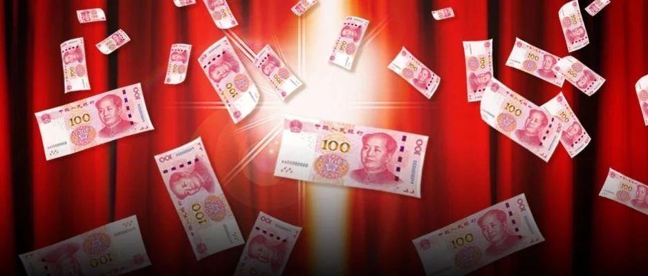 经济总量近100万亿元、人均GDP突破1万美元,历史性飞跃!