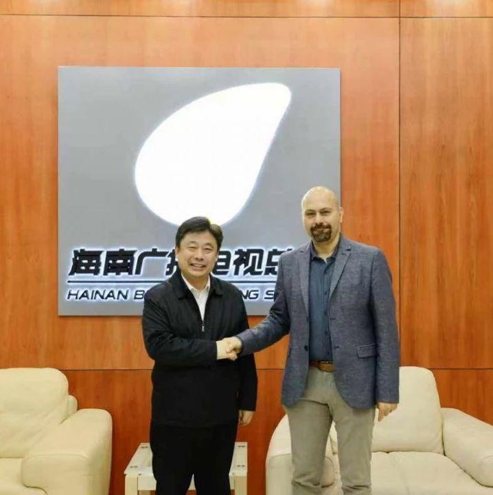 广电活动︱共谋合作发展 孔德明台长与海南橡胶集团李超一行亲切会谈