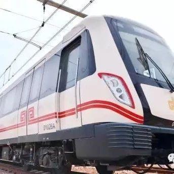 郑州地铁7号线最新消息来了! 一期工程计划3月10日开建