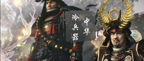 盘点日本史上的五大剑圣:宫本武藏只能排第四,一二名难分伯仲