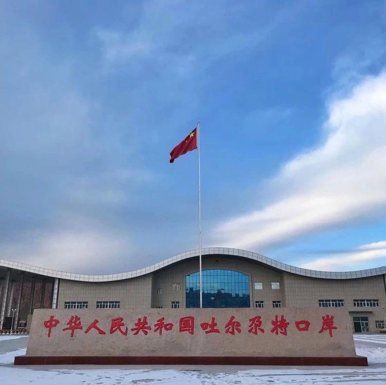 【中亚简讯】春节期间,中吉边境两个口岸将暂时关闭