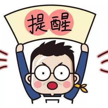 """保定民政局实力宠新人!2月2日""""加班营业"""""""