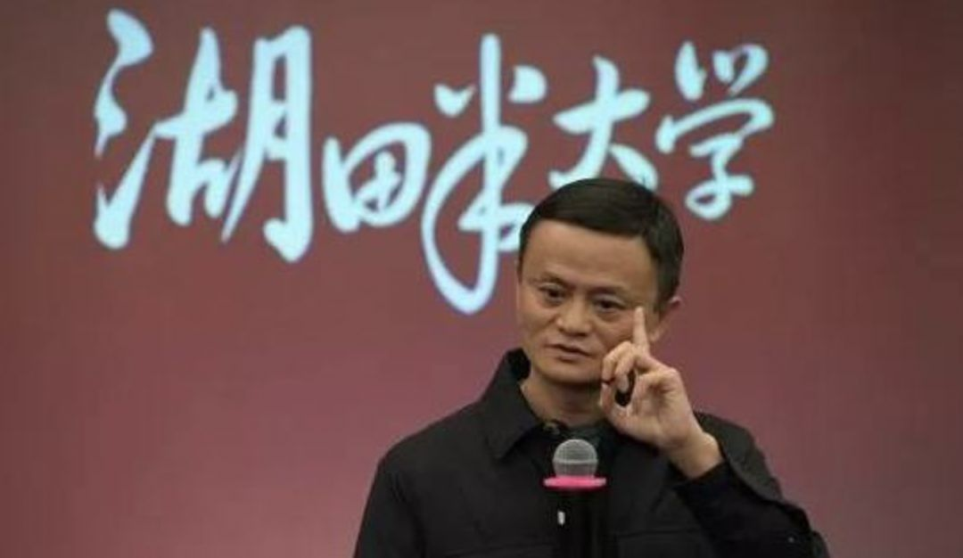 马云演讲:未来是每个人最大的对手!当你有价值时,一定能赚出钱