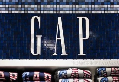 Gap集团一分为二计划搁浅,Old Navy不再单独剥离上市