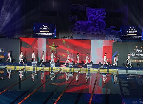 孙杨率12名游将出战2020国际泳联冠军游泳系列赛(北京站)比赛