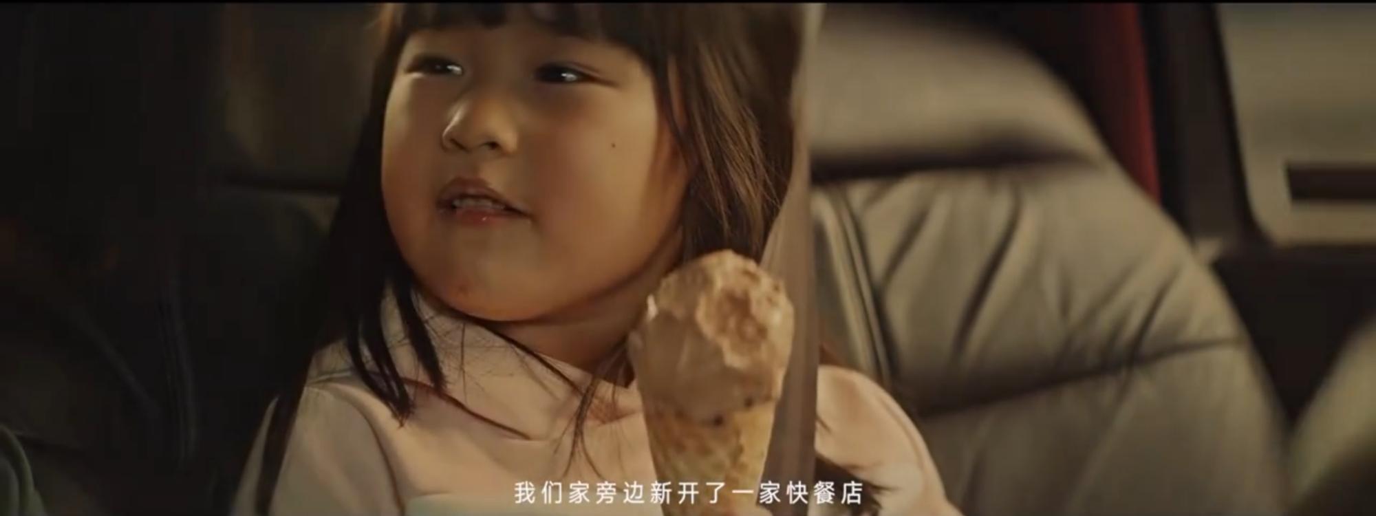 郎平女儿2岁她回国执教,白浪盼她去隔壁快餐店上班,郎平热泪盈眶