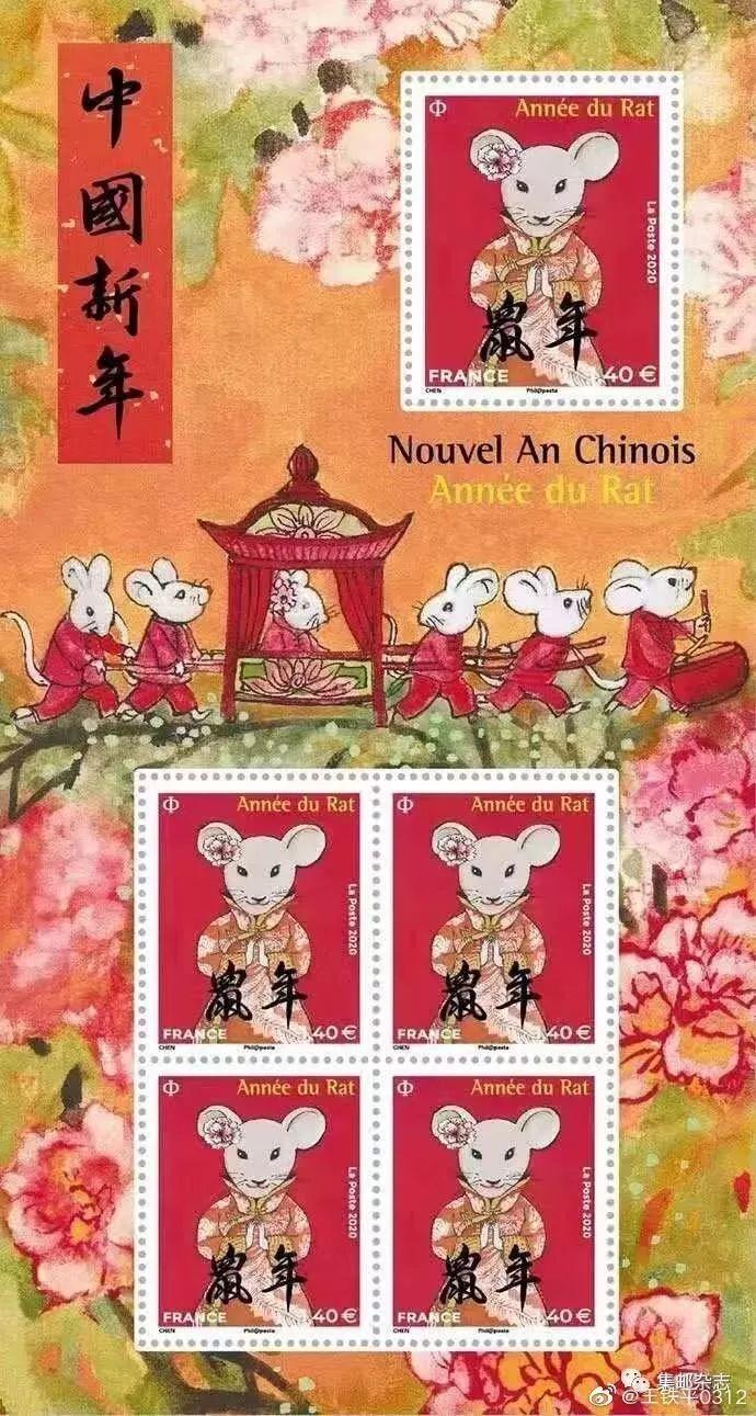 文化中国丨全球各地发布的2020鼠年国产三级在线观看,你pick哪个?