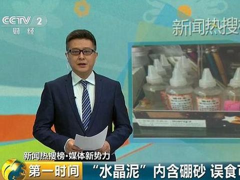 """央视曾曝光的""""7大毒品"""",玩具、奶粉赫然在列,别再给娃瞎买了"""