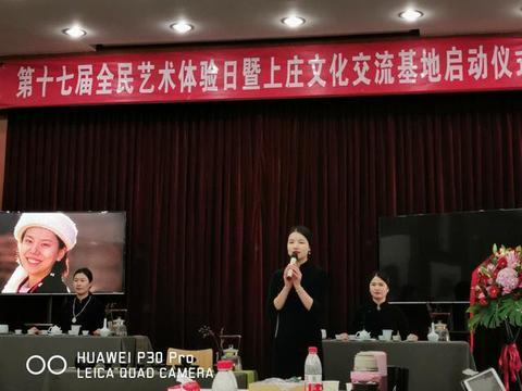 茶艺表演助力全民艺术体验日公益活动,引人注目