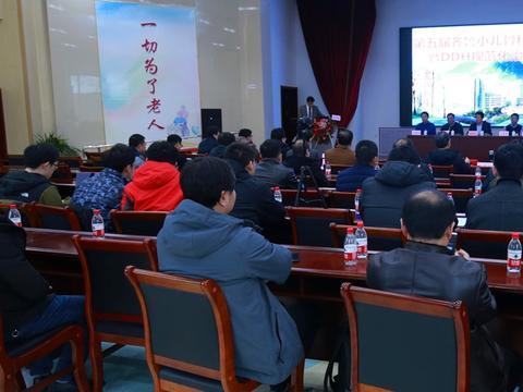 山东省第五届齐鲁小儿骨科高峰论坛暨DDH规范化治疗学习班举行