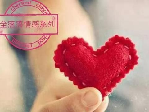 凤凰男提出征婚要求,遭霸气女怒怼:我们应该有怎样的婚恋观?