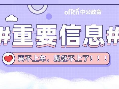 2020九江普通话报名时间安排-考试测试时间
