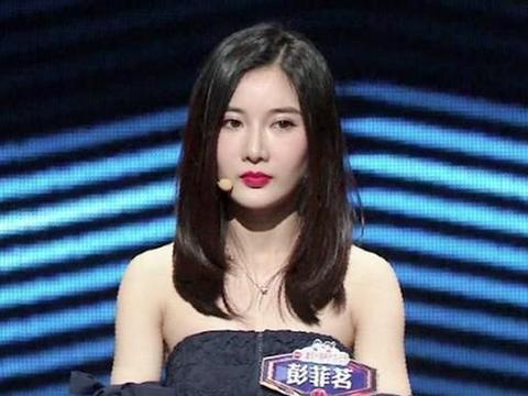 彭菲茗:艺考高考状元、清华北京校花,曾出演水木年华MV女主角
