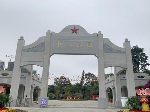 没有了私人经营的游乐设施,中山公园还能玩什么?一起来看看
