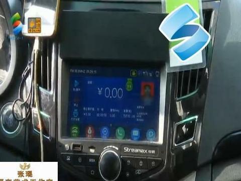 不打表会触发警报!惠州市置换新能源出租车服务管理系统上线
