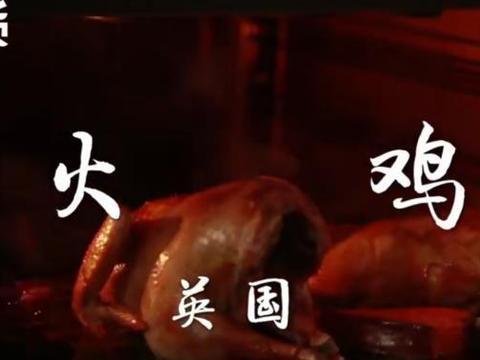 世界各国圣诞吃什么?英国吃烤鸡德国吃姜饼,中国人平安夜吃苹果